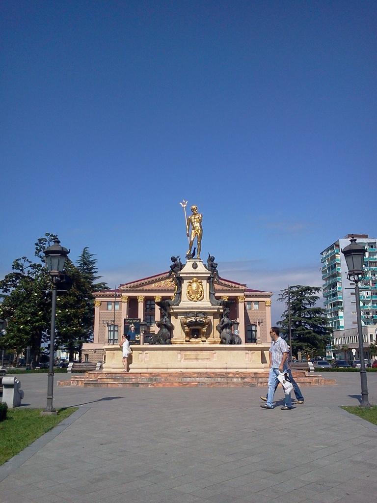 Batum Tiyatro Meydanı Trabzon'dan Batum'a Yolculuk