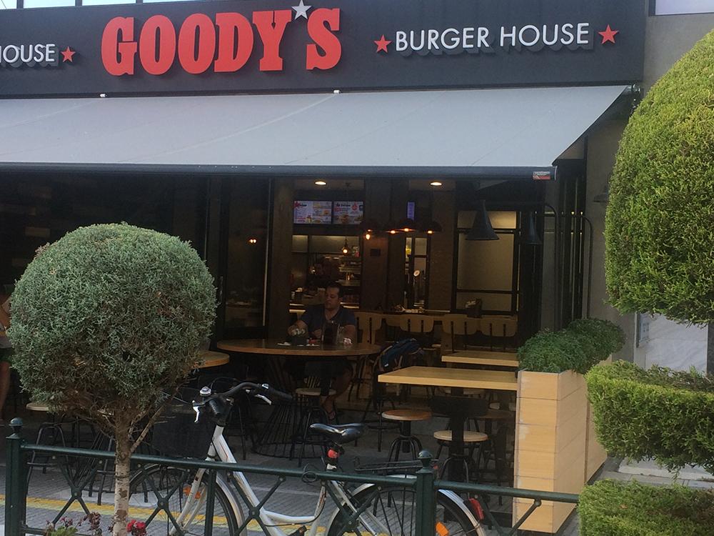 Goody's Burger House Günübirlik Yunan Havası – Aleksandropoli (Dedeağaç)