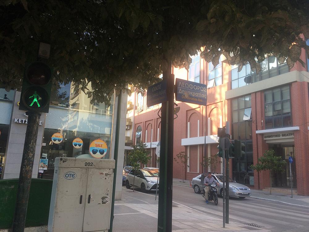 Dedeağaç Sokakları Günübirlik Yunan Havası – Aleksandropoli (Dedeağaç)